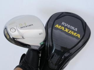 driver : **ของใหม่ ยังไม่แกะพลาสติก** Ryoma D-1 Maxima Special Tunning (รุ่นปี 2015 หน้าเด้งเกินกฏ) Loft 10.5 ก้าน Tour AD MX-G Flex SR