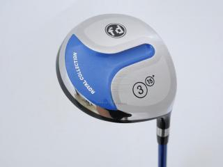 fairway_wood : หัวไม้ 3 RC (Royal Collection) FD Loft 15 ก้าน Fujikura Motore Speeder VC 4.1 Flex R