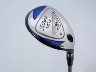 fairway_wood : ไม้กระเทย Titleist VG3 (ปี 2015 Japan Spec.) Loft 19 ก้าน Matrix OZIK MFS Flex S