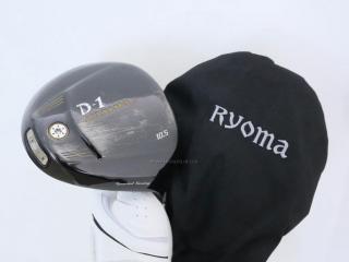 driver : ไดรเวอร์ Ryoma D-1 Maxima Special Tunning (รุ่นปี 2015 หน้าเด้งเกินกฏ) Loft 10.5 ก้าน Ryoma Beyond Power Flex ∞