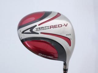 driver : ไดรเวอร์ Maruman Verity Red-V (460cc.) Loft 10.5 Flex R