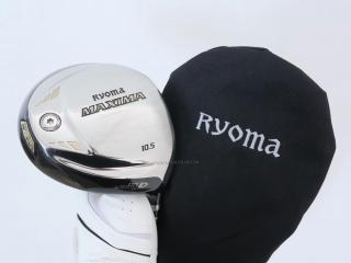 driver : ไดรเวอร์ Ryoma Maxima Type D (ออกปี 2018) Loft 10.5 ก้านตัวท็อป RYOMA BEYOND POWER PLUS Flex ∞